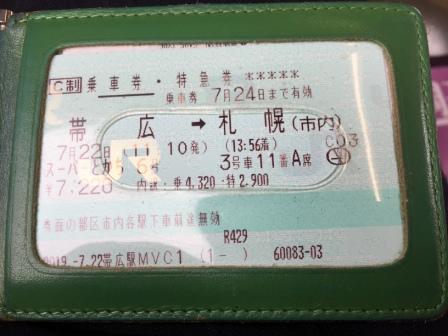 IMG_5434.JPG
